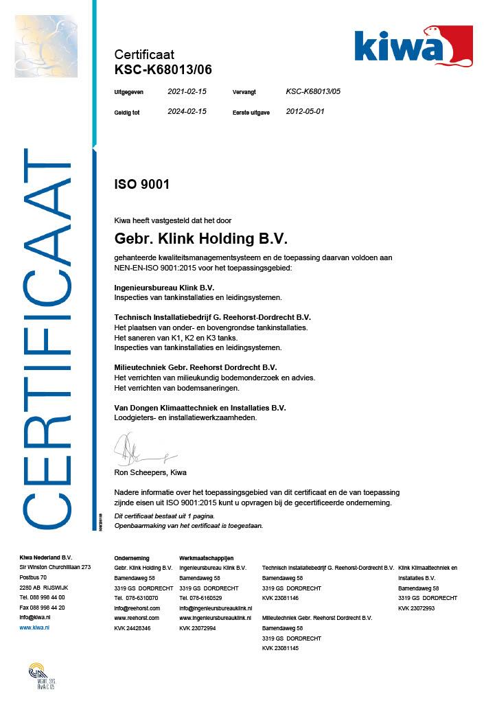 KSC-K68013-06 ISO 90011024_1